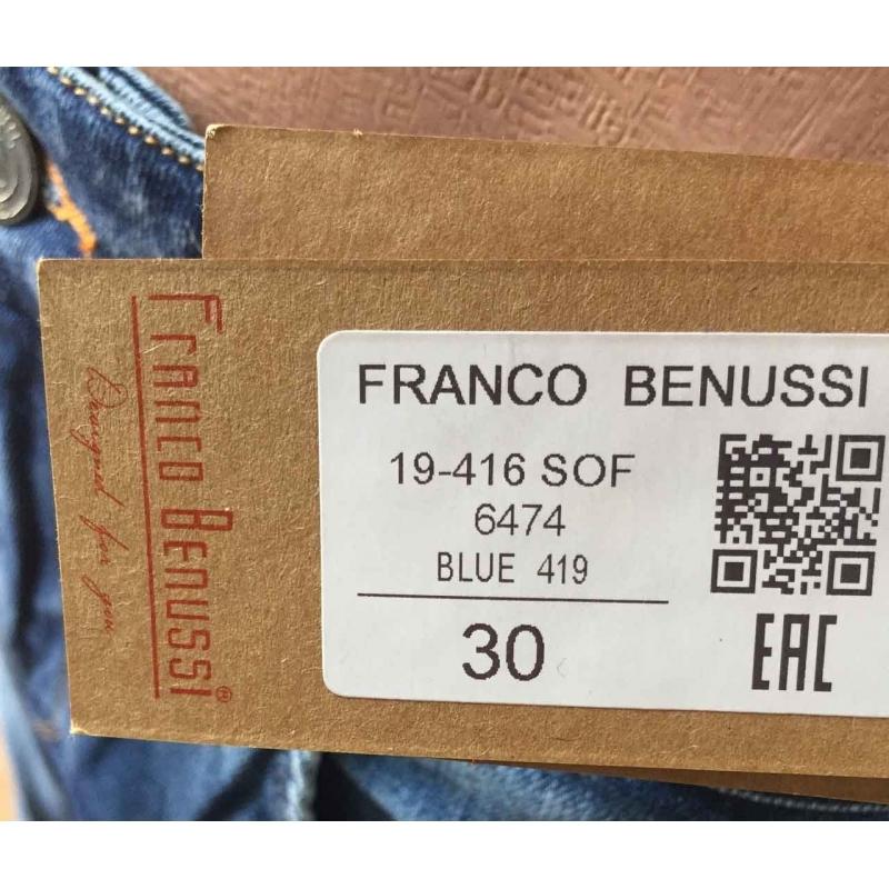 Шорты мужские Franco Benussi FB 19-416 синие