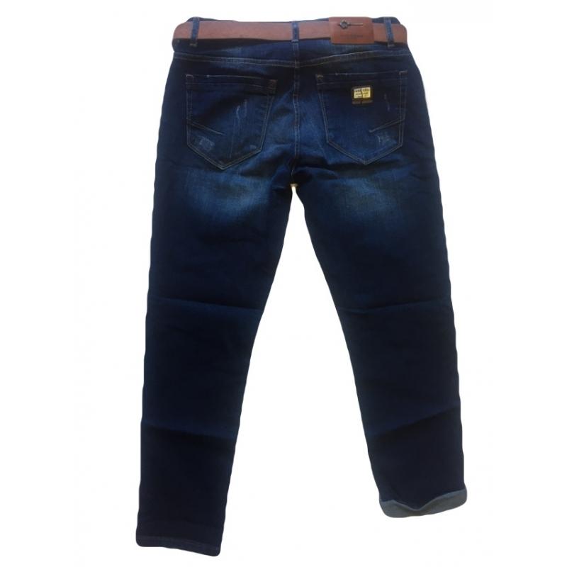 Женские джинсы бойфренд полубатал