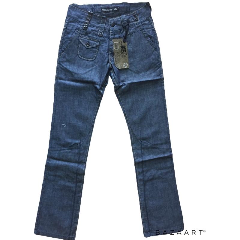 Стильные мужские джинсы 1268 со скидкой -70%