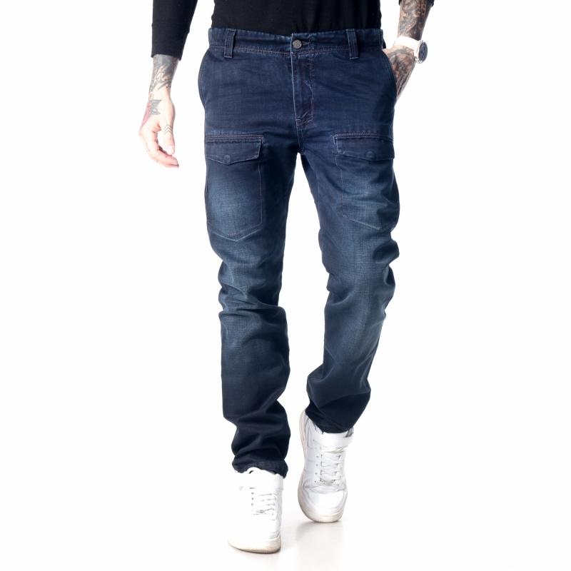 Стильные мужские джинсы зауженные 12550