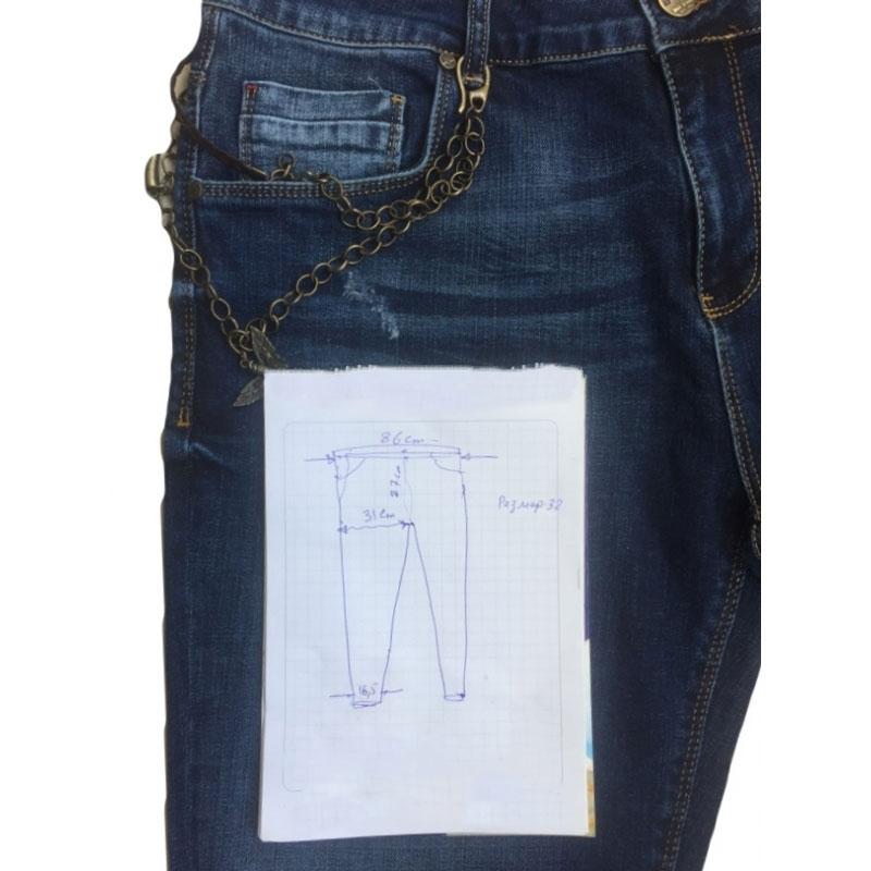 Женские джинсы бойфренды больших размеров