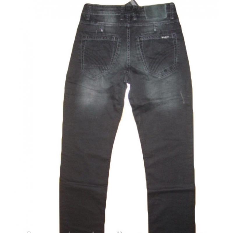 Распродажа- темно-серые джинсы