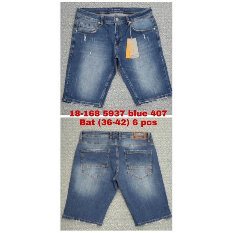 Мужские шорты батальные Fb 18-168 синие