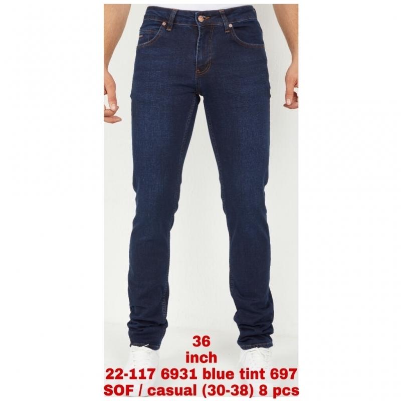 Джинсы мужские длинный 36 рост синие