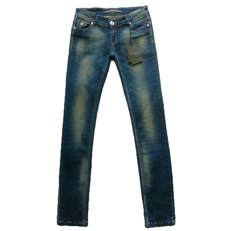 Узкие джинсы женские Dsquared2-Киев