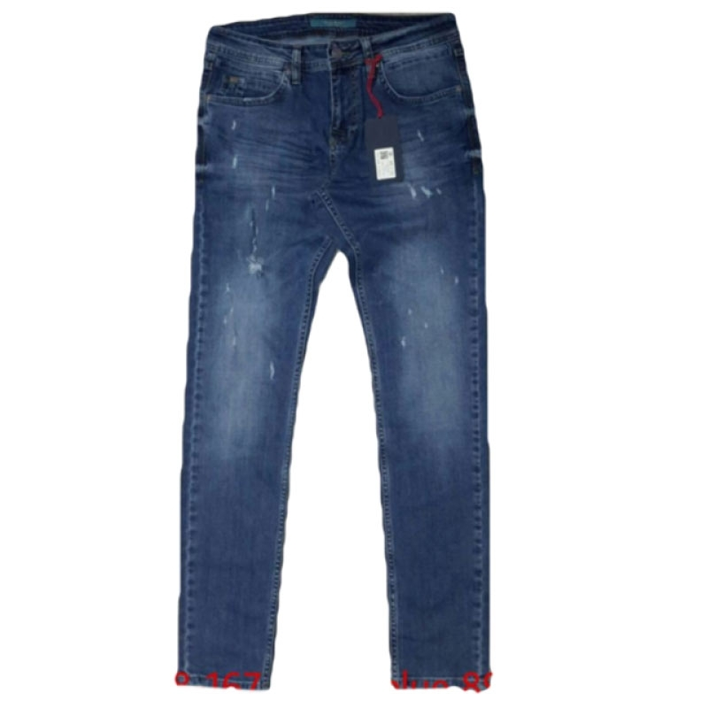 Зауженные рваные мужские джинсы