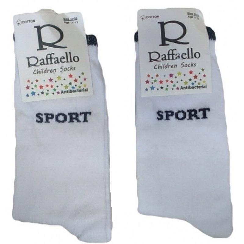 Носки Raffaello спорт подростковые белые 10-13 лет
